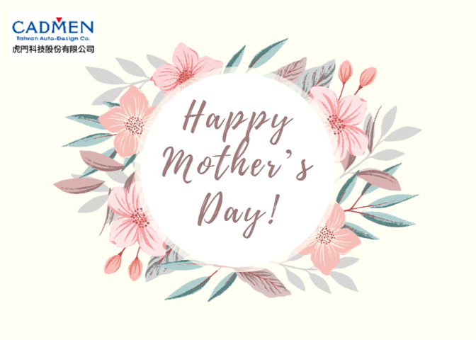 2 , 2020 Happy Mothers Day-1